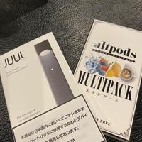 【期間限定BeyondVape】JUUL本体+altpods スタンダードマルチパック(お試し4種)1箱付き