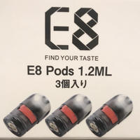 E8 Pods( 1.5Ω )3個セット
