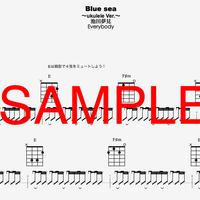 Blue sea  ウクレレ簡単弾きTAB譜面