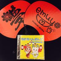 ゆめちゃんおんどSET【CD+夢うちわ2枚セット】