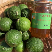 限定販売 五島の蜂蜜と青柚のset 農薬 化学肥料不使用