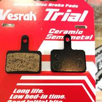 Vesrah シマノ用ディスクパッド TRIAL