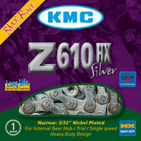 KMC Z610 HX チェーン