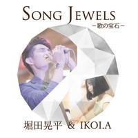 【ダウンロード版】save you(堀田晃平&IKOI.A)