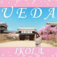 (CD)UEDA
