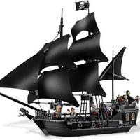 レゴ互換 ブラックパール号 パイレーツオブカリビアン