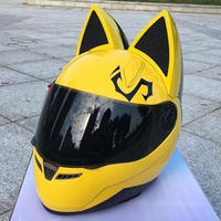 NITRINOS バイク オフロード フルフェイスヘルメット 可愛い猫耳 バイク ジェット ヘルメット 男女兼用 S M L XL XXL サイズ 黄色