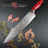 ダマスカス鋼包丁 牛刀 V金10号 67層 VG-10 刃渡り20cm