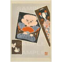 ポストカード 『おもちゃ絵諸国めぐり』岡山(pl_4280)