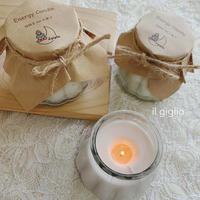 イルジリオアロマキャンドル♥ 柑橘系の香り エナジーキャンドル