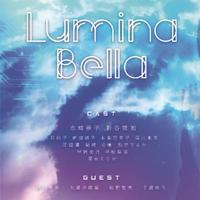 LUMINABELLA PROGRAM vol.2  公演パンフレット