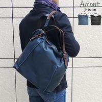 Ämontアモン J-tone 実-Minori- [送料無料]リュック レディース 姫路レザー バッグ 3WAY トートバッグ 婦人 カバン 鞄 かばん 日本製 本革 牛革