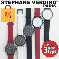 [★2020年選べるペアセット福袋★]福袋 レディース ペアセット 時計 腕時計 ウォッチ バッグ 小物 ブランド ステファンヴェルディーノ