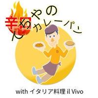 """""""てちや""""の松阪牛筋カレーのカレーパン 辛口"""