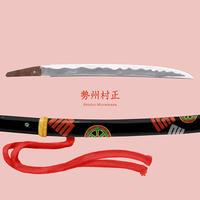 刀てぬぐい:勢州村正