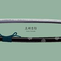 刀てぬぐい:坂本龍馬の愛刀「土州吉行」