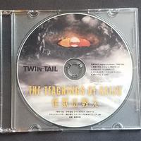 ライブシネマ「怪獣の教え」TWIN TAIL CD