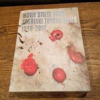 MOVIE STILLS FROM TOSHIAKI TOYODA FILMS 1998 – 2018