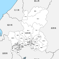 岐阜県 市区町村別 白地図 PDFデータ