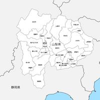 山梨県 市区町村別 白地図データ(eps)