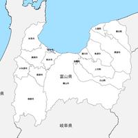 富山県 市区町村別 白地図 PDFデータ