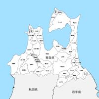 青森県 市区町村別 白地図 PDFデータ