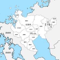 佐賀県 市区町村別 白地図データ(eps)