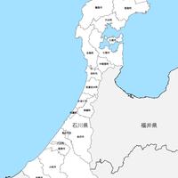 石川県 市区町村別 白地図 PDFデータ