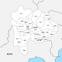 山梨県 市区町村別 白地図 PDFデータ