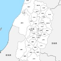山形県 市区町村別 白地図データ(eps)
