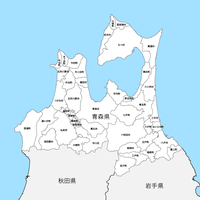青森県 市区町村別 白地図データ(eps)