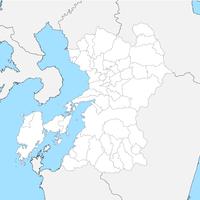 無料●熊本県 白地図 市区町村別 フリー素材