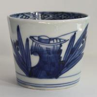 177  古伊万里 KOIMARI 染付 手水鉢・柄杓・鳥文 蕎麦猪口