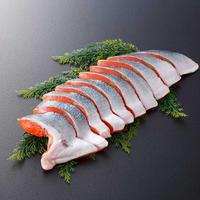 天然紅鮭カナダ産・姿切身 甘口 (半身:鎌付き10切)