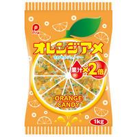 KGオレンジアメ(1キロ入り)