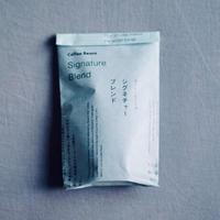 お試しセット(コーヒービーンズ2種 × 100g)