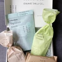 imperfect アソートメント BOX(4種)