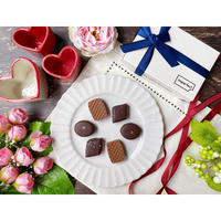 【バレンタイン限定】幸せなチョコレート