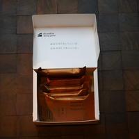 チョコレートバークコレクション