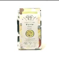 いなほ屋×自然食コタン 菜食カレーキット サンバル(4〜5人前)番外編