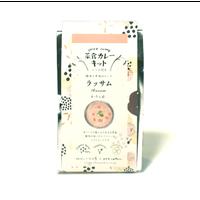 いなほ屋×自然食コタン 菜食カレーキット ラッサム(4〜5人前)番外編
