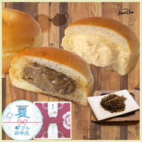 《STORES店限定》【GIFT】ごちそうクリームパン限定セット[ほうじ茶3個/カスタード3個]