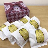 贈答用 金のごちそうクリームパン6個入り〈特製葵紋風呂敷箱入り〉