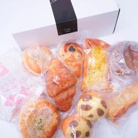 【送料無料】おまかせセレクトパンセット[ごちそうクリームパン1個プラス]