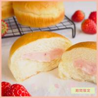 【GIFT】いちごのごちそうクリームパン特製風呂敷BOXセット[いちご3点/カスタード3点]