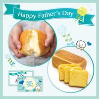 父の日ギフトセット [ ごちそうクリームパン・黄金食パン/メッセージカード付 ]