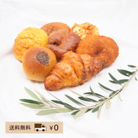 【送料無料】巣ごもり応援おまかせセレクトパン7個セット