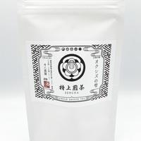 【定期購入特別価格】 特上煎茶 100g