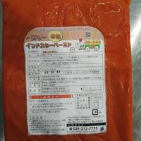 [単品]本格インドカレーペースト(バターチキンカレー)甘口
