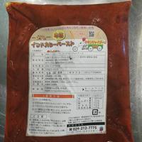 [単品]本格インドカレーペースト(チキンジャイプーリ)中辛〜辛口
